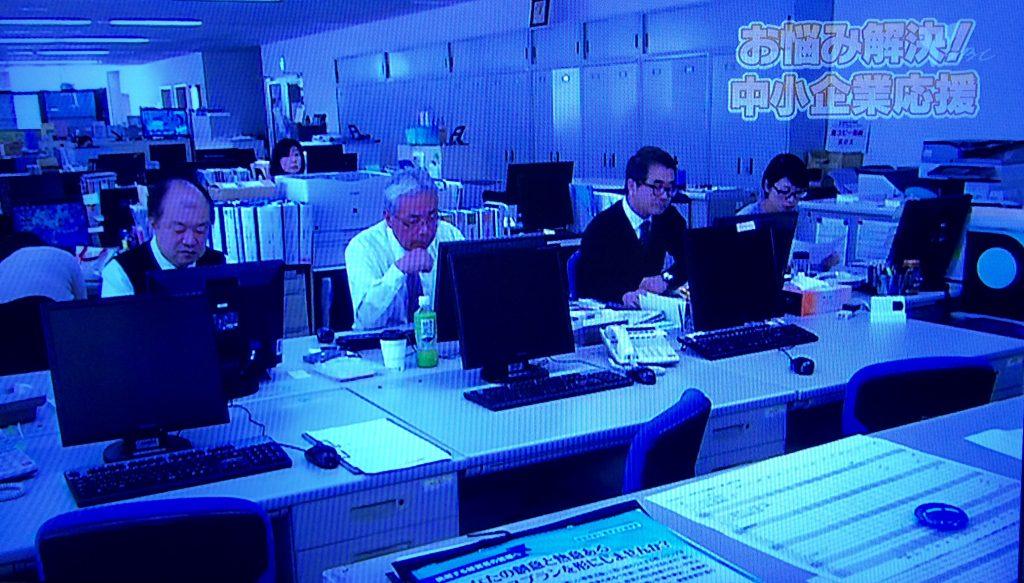 YBC4チャンネルやまがたサンデー5|山形県よろず支援拠点