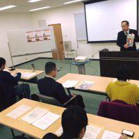 山形県よろず実践塾 第十二回 補助金・施策活用