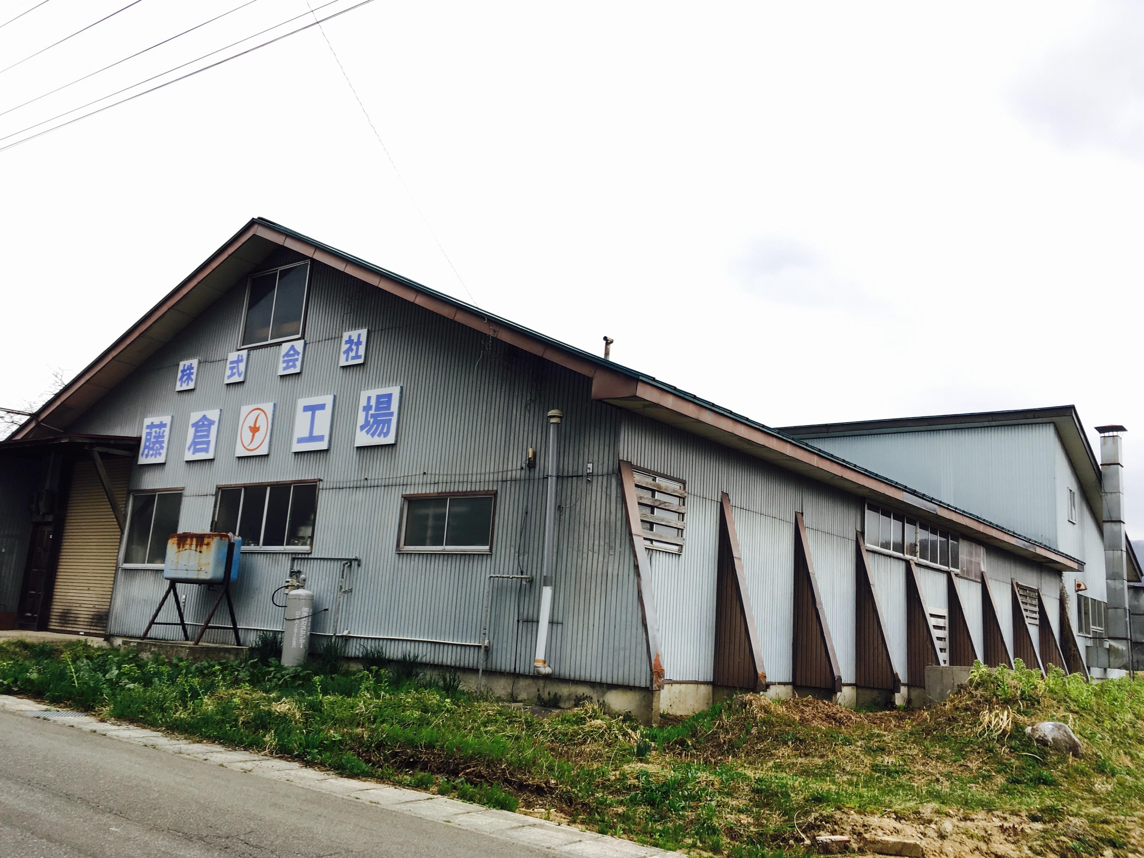 家具の藤倉自社工場(米沢市)